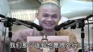 慧律法師《唯識三十頌講話》01 thumbnail