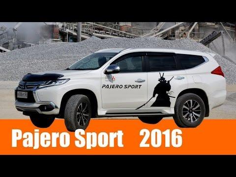 Mitsubishi Pajero Sport | 2016 - ТЕСТ-ДРАЙВ Александра Михельсона #МихельсонТВ