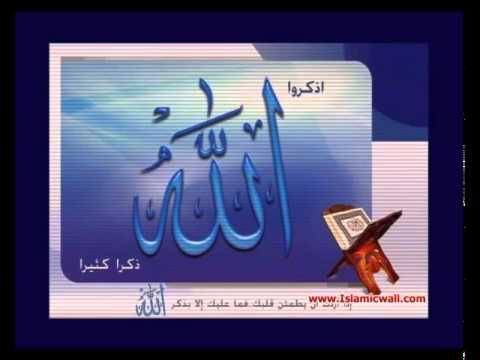001 Surah Al Fatiha Full with Greek Translation 8