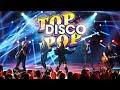 ТОП DISCO POP 2 27 сентября Крокус Сити Холл Topdiscopop 2 2017 mp3