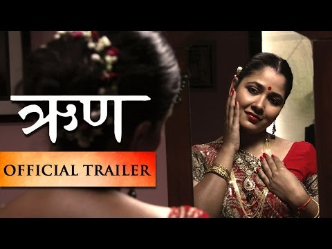 Runh Official Trailer - Marathi 2015