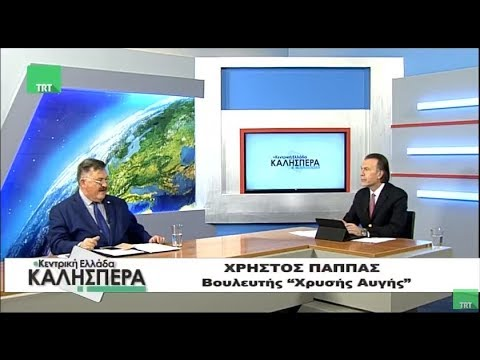 Ο Βουλευτής της Χρυσής Αυγής Χρήστος Παππάς στην TRT 090318