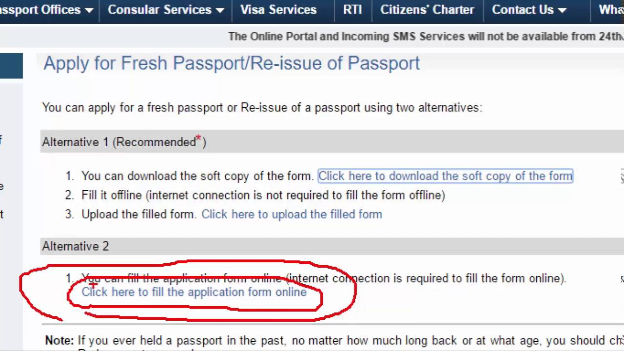 How To Apply For Passport Online Tatkaal Scheme Full Tamil