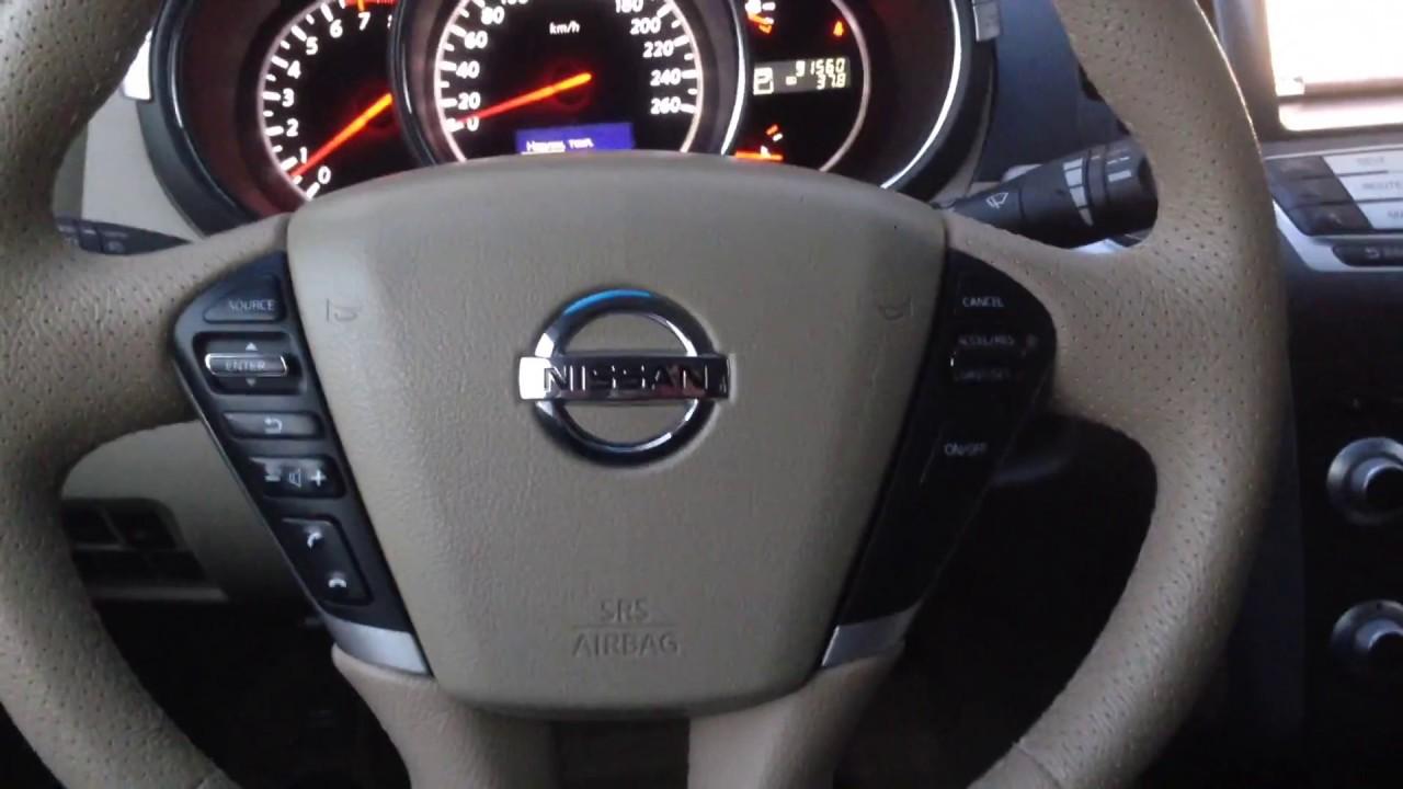 выездная диагностика Nissan Murano