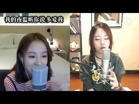 """馮提莫&周二珂 """"你就不要想起我"""" 💘天籟之配💘Lyrics字幕 Cover田馥甄"""