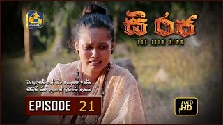 C Raja - The Lion King | Episode 21 | HD Thumbnail