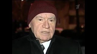 Алла Пугачёва чувствует себя хорошо