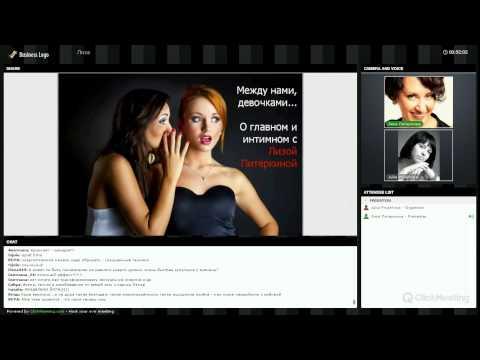 Тдк сексуальная революция 8 фотография