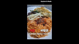 #Shorts (Eng sub) Korean spicy…