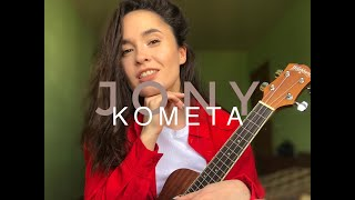 Как играть JONY - КОМЕТА (разбор + кавер на укулеле) mp3