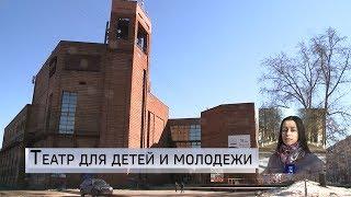 События Череповца: здание сада закроют, социальные идеи в бизнес, театр для детей и молодёжи