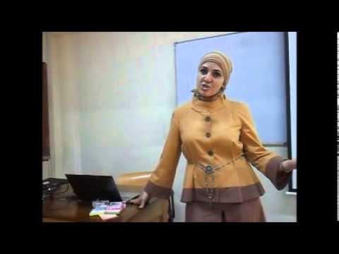 Interview de Amira Hamdad