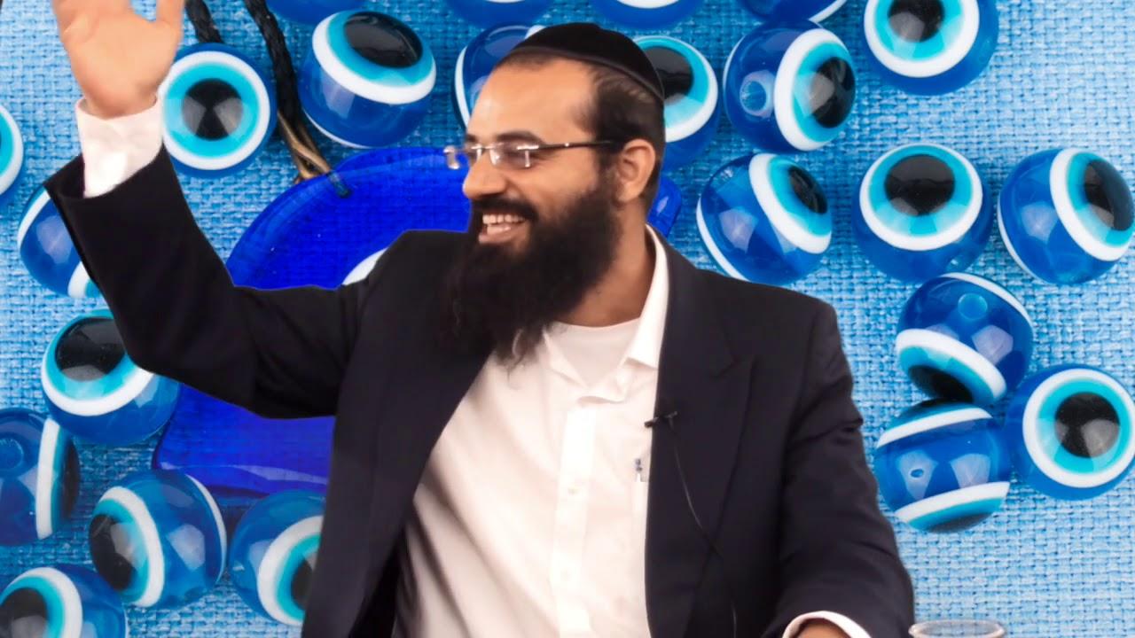 הרב ברק כהן - מוסר מפרקי אבות | שיעור 22 - עין הרע