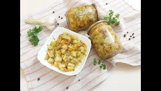 Необыкновенно вкусный салат из кабачков на зиму / Салат на зиму з кабачків