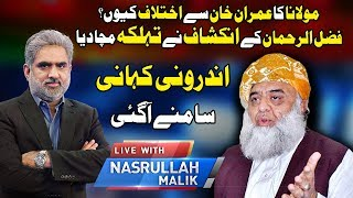 JUI (F) Leader Molana Fazul Ul Rehman Exclusive Interview | Live With Nasrullah Malik | 18 Jan 2019