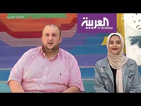 صباح العربية: قصة شارع تحول إلى لوحة لمجموعة فنانين!  - نشر قبل 6 ساعة