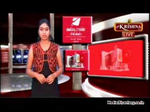 Krishna TV | Erode Krishna TV live Show 28th September 2013