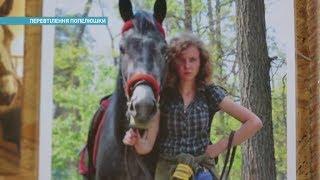 На 10 лет моложе   перевоплощение Золушки | Ранок з Україною