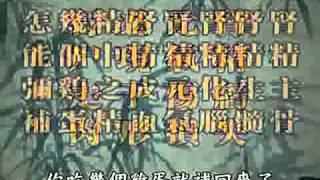 Repeat youtube video 【聖賢教育 改變命運】第5張DVD-06色情泛濫對現代人的傷害