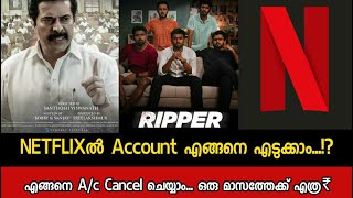 How To Get Netflix Membership Malayalam | How To Cancel Netflix Membership | Netflix Monthly Plans₹