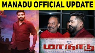 Maanaadu Movie Update | Simbu | Venkat Prabhu - 14-01-2019 Tamil Cinema News