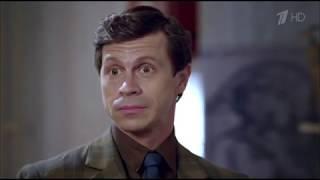 """Оттепель (7 серия) фрагмент """"Озвучка"""" -  2"""