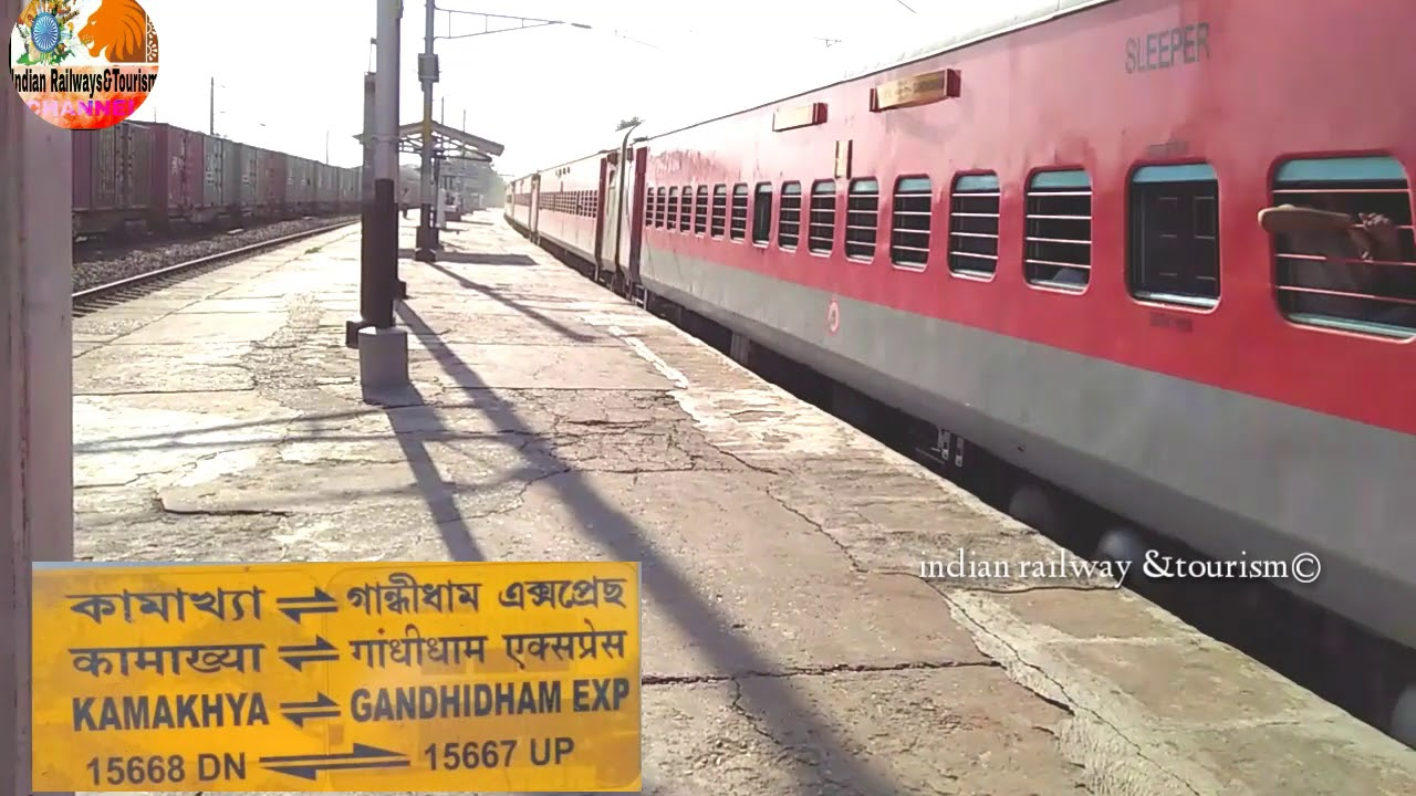 #NFR #WDP4D #SGUJ 15667 Gandhidham - Kamakhya Express (PT) ,ir&t
