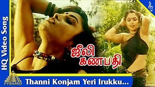 Thanni Konjam Yeri Irukku Song|Julie Ganapathi Tamil Movie Song|Jayaram|Ramya Krishnan|Pyramid Music