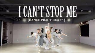 "[KEYME] TWICE (트와이스) - ""I CAN'T STOP ME"" Dance…"