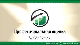 видео Арендная плата за землю и налогообложение