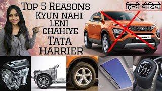 Top 5 Battein, Kiyu nahi leki chhye Tata Harrier - Missing Features - Hindi Video