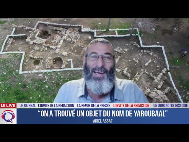 """""""On a trouvé un objet du nom de Yaroubaal"""" - L'invité du 13 juillet 2021"""