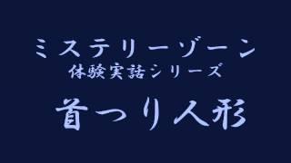 1987年4月20日(月)放送 出演:平沢智子、花房徹、樋浦勉.