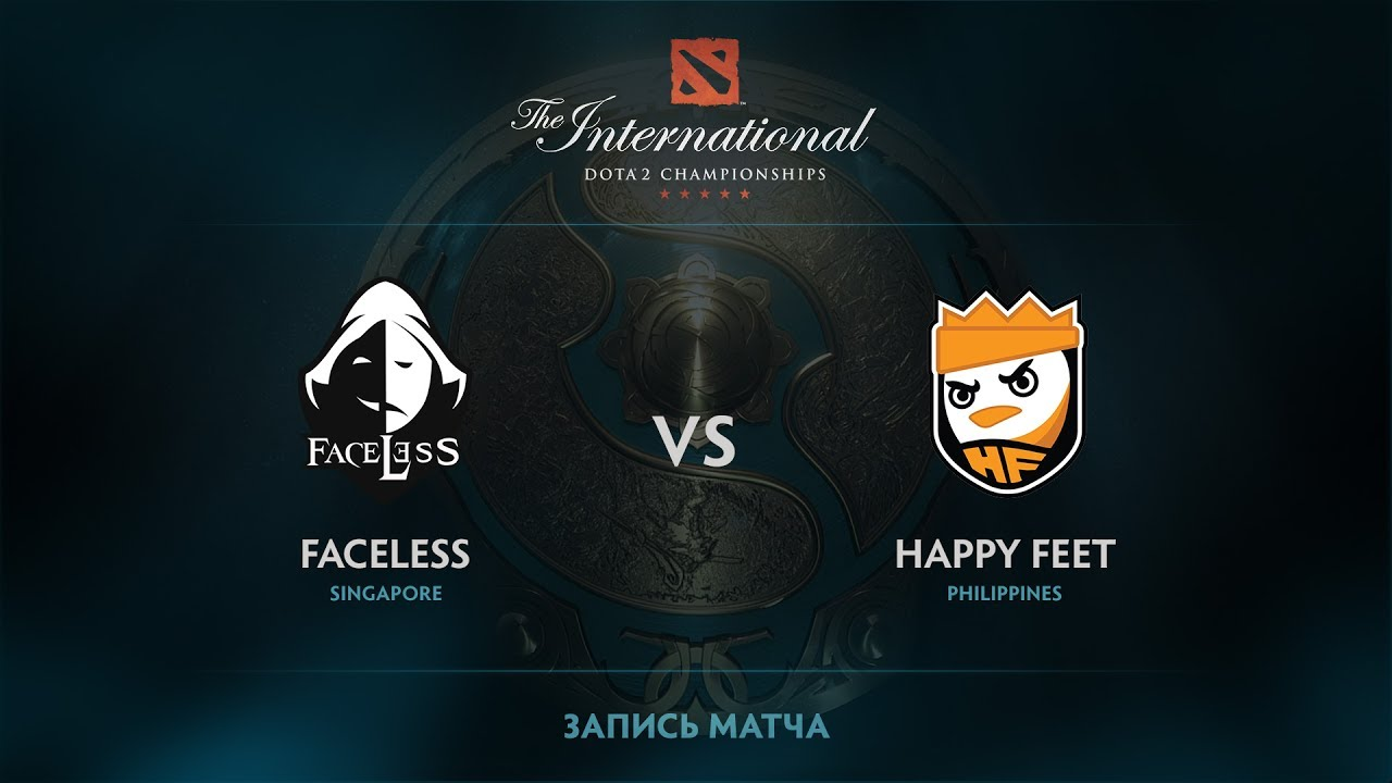 Faceless vs Happy Feet, The International 2017 SEA Qualifier