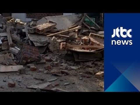 포항 규모 5.4 지진 발생…강한 진동에 일부 시민 대 포항 5 5