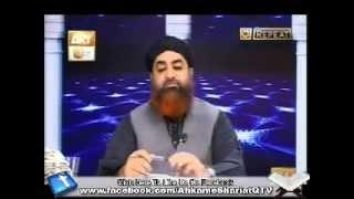 Azan ,Naat ya Quran ko mobile ringtone banane ke bare me mufti muhammad akmal