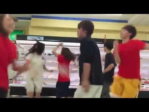 【バカッター】大学生がスーパーで踊って炎上
