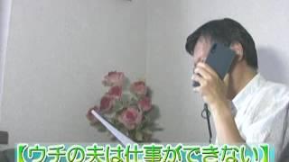 「ウチの夫は…」錦戸亮「残念な夫」&松岡茉優「妻」 「テレビ番組を斬...