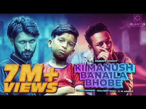 Ki Manush Banaila Bhobe (4K)| GullyBoy Rana | Tabib Mahmud | G. M. Ashraf | Bangla New Rap Song 2020