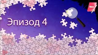 ❤Роковая встреча - Кайору Риндо (эпизод 4)❤