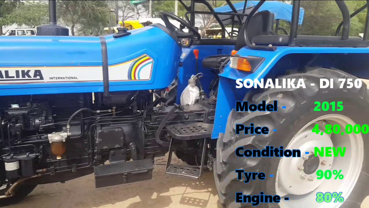 Tractor Mandi | Old Tractor Sale Mandi | ਟਰੈਕਟਰ ਮੰਡੀ