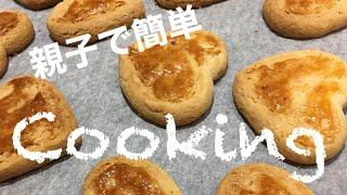 はるみ 塩 クッキー 栗原