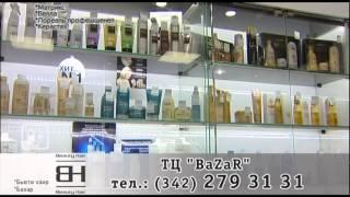 BEAUTY HAIR - розничный магазин профессиональной косметики для волос