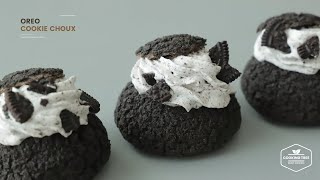 오레오 쿠키슈 만들기 : Oreo Cookie Choux (Cream puff) Recipe | Cooking tree