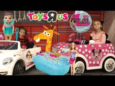 Princess Party Shopping Toys R Us LOL Surprise Dolls JoJo Barbie Power Wheels