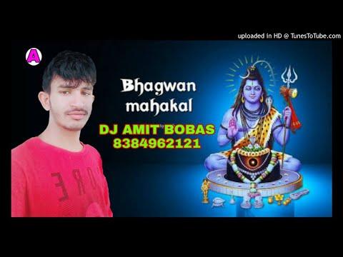 Bhang ka lota highlight hard remix Dj Amit...