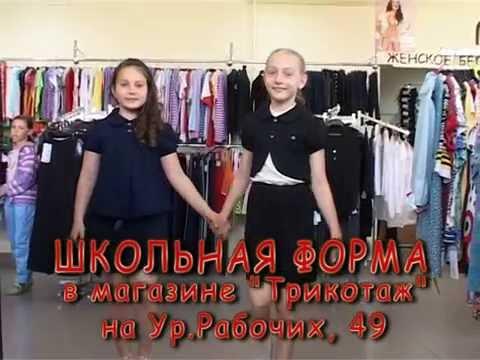 Летние платья с Aliexpressиз YouTube · Длительность: 2 мин25 с