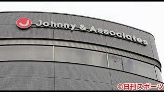 関西ジャニーズJr.小柴陸(18)の新型コロナウイルス感染を受け、大阪公演が中止となった小柴出演のリーディングアクト「一富士茄子牛焦げルギー」のスタッフ・出演…