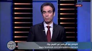 الطبعة الأولى  المسلماني..الشيخ عبدالله ال ثاني ومستقبل السلطة في قطر