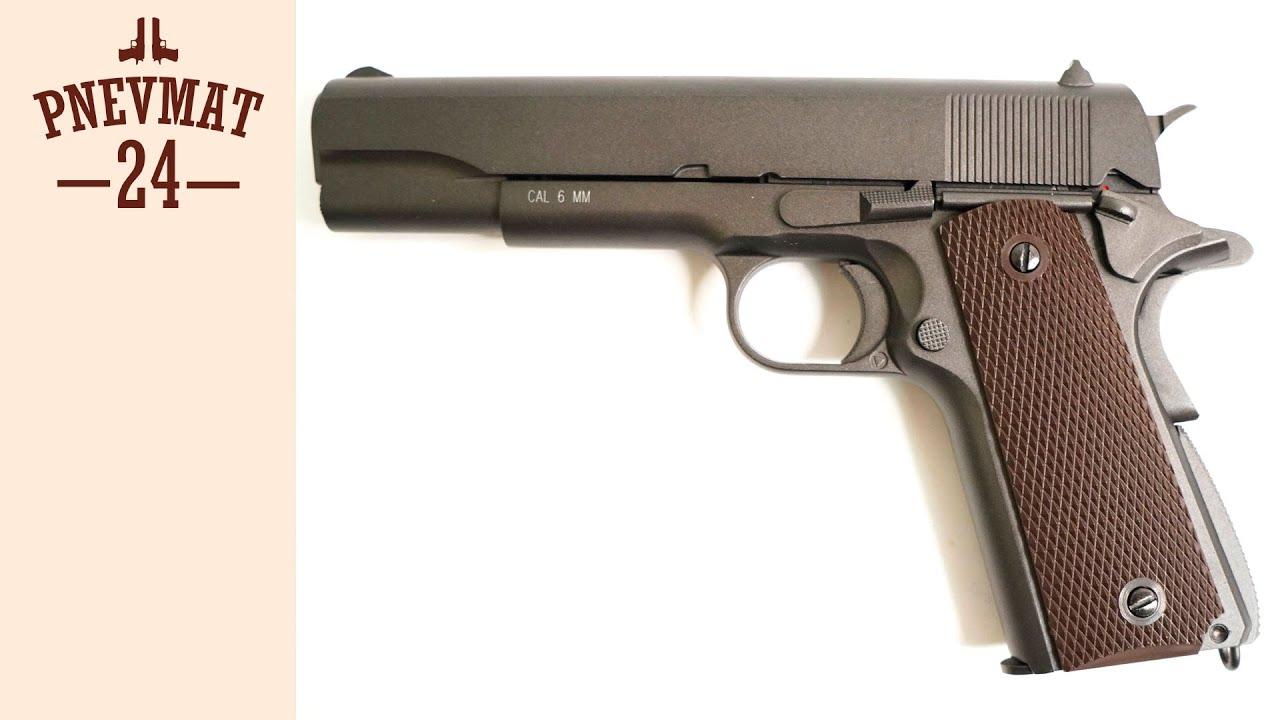 KWC Colt M1911 A1 CO2 GBB (KCB-76AHN)